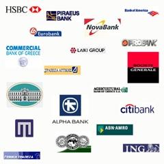 δημοσιοσ ελεγχοσ τραπεζων