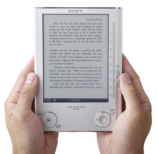 ηλεκτρονικο βιβλιο και στην ελλαδα