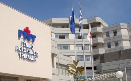 ελλειψεισ και νοσοκομεια