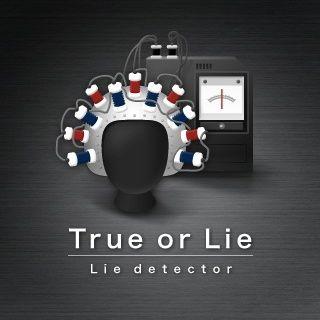 που τελειωνει η αληθεια κι αρχιζει το ψεμα;