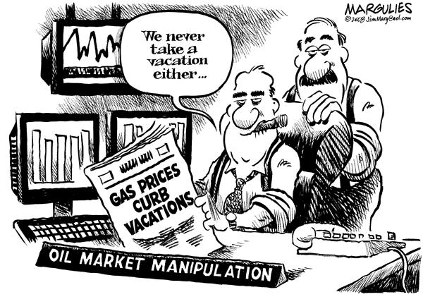 η τιμη του πετρελαιου θερμανσησ και τα εκατερωθεν επιχειρηματα