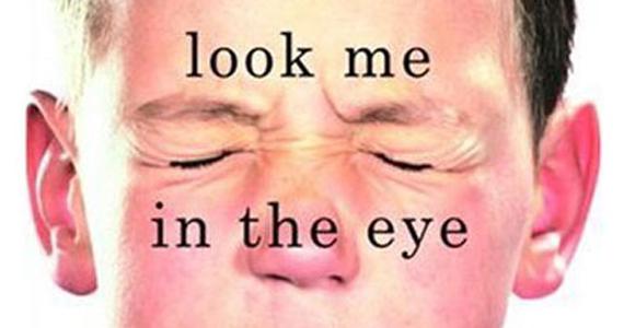 κοιταξτε τουσ στα ματια….