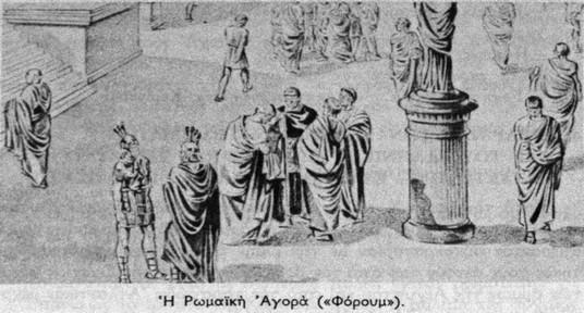 2000 χρονια μετα ο ιδιοσ ελληνασ