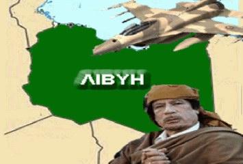 η ζωνη απαγορευσησ πτησεων πανω απο την λιβυη