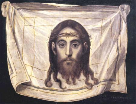 ο χριστοσ μασ αγαπαει δωρεαν
