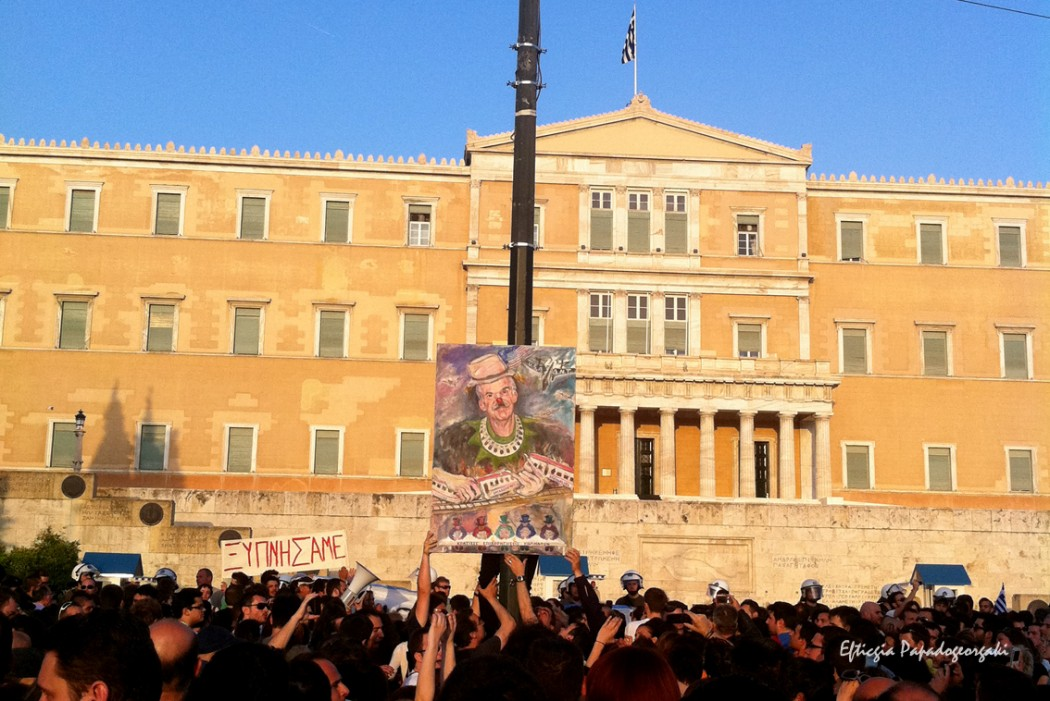 οι ελληνεσ ξυπνουν