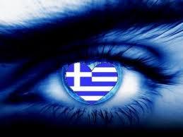 «εθνικη ελλαδασ» μπασ και σωθουμε…