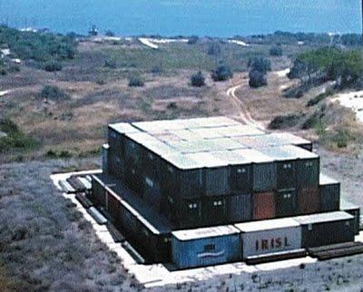 ψαχνουν για δολιοφθορα στη κυπρο!…η επομενη συνεχεια