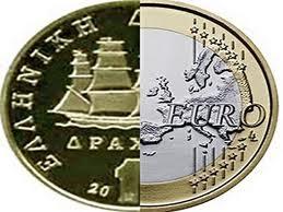 ευρω ή νεα δραχμη; ενα περιεργο παζαρι
