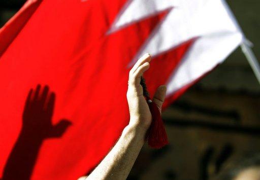 μπαχρειν: ο ακηρυχτοσ πολεμοσ