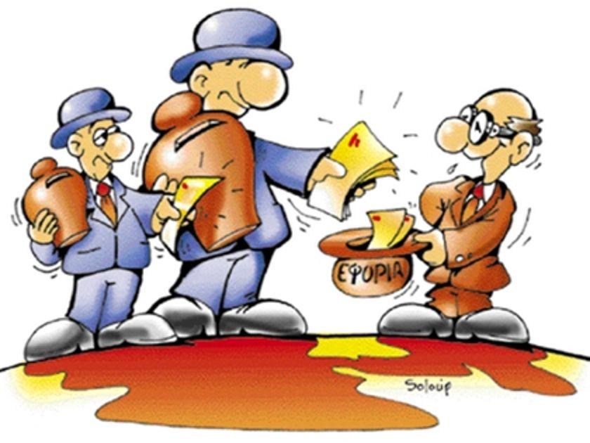 η «φουρια» των φορολογικων ελεγχων