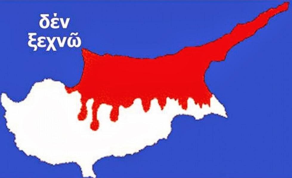 διχοτομηση τησ κυπρου ζητουν οι τουρκοι