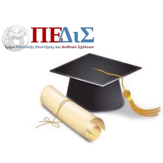 πεδισ: 2ος κυκλοσ πανεπιστημιο τησ κοινωνιασ