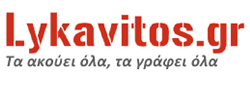 Lykavitos.gr logo