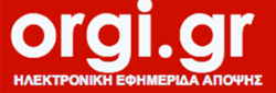 Orgi.gr logo