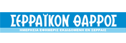 Σερραϊκόν Θάρρος logo