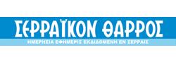 Σερραϊκόν Θάρρος logo