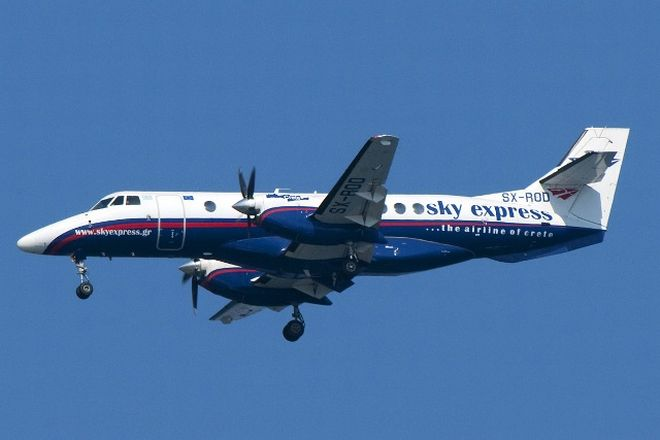 Sky express: μια εταιρεια για το μελλον