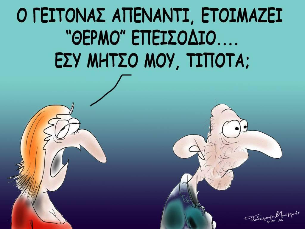 κυπριακη τραγωδια και «χρησιμοι ηλιθιοι» τησ ιστοριασ