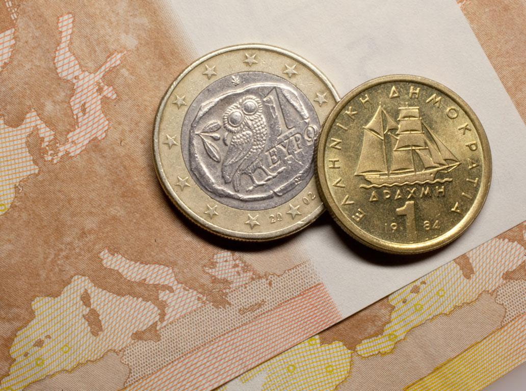 ευρω ή δραχμη: συγκρουση δυο κοσμων