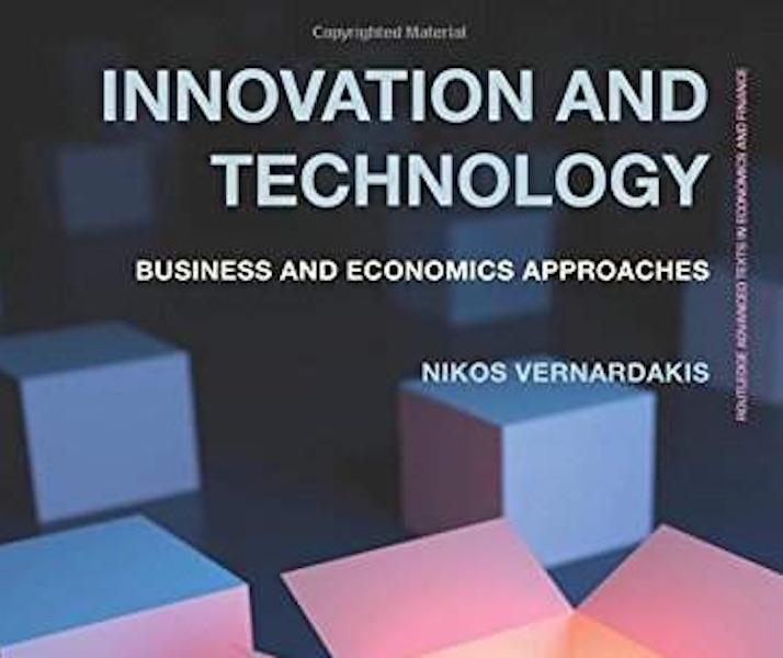 τεχνολογικεσ προκλησεισ και καινοτομικεσ πραγματικοτητεσ