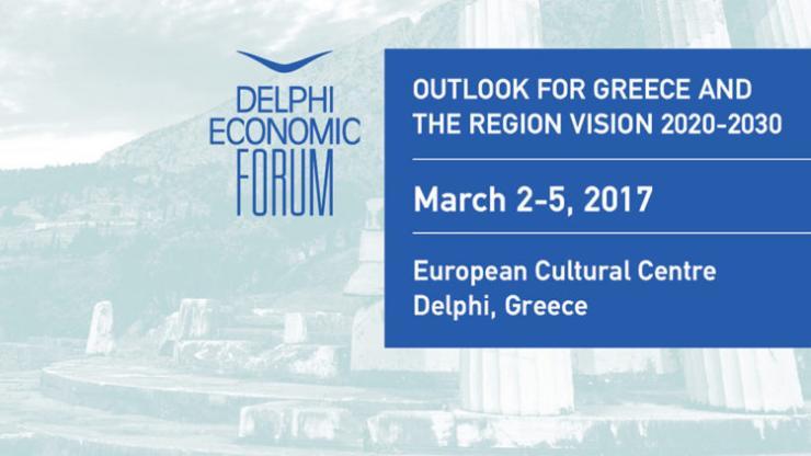 δελφοι forum: εκδηλωση θεσμοσ