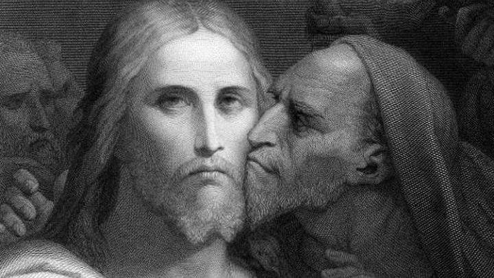 του ιουδα το φιλι