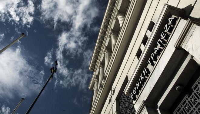 νεα υπονομευση των τραπεζων