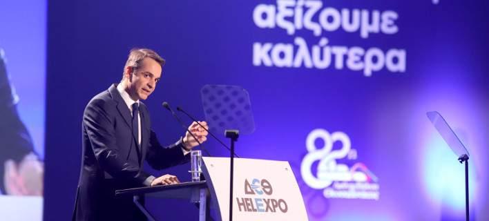 Κυριάκος Μητσοτάκης 82η ΔΕΘ όραμα new deal φορολογία ασφαλιστικό συντάξεις