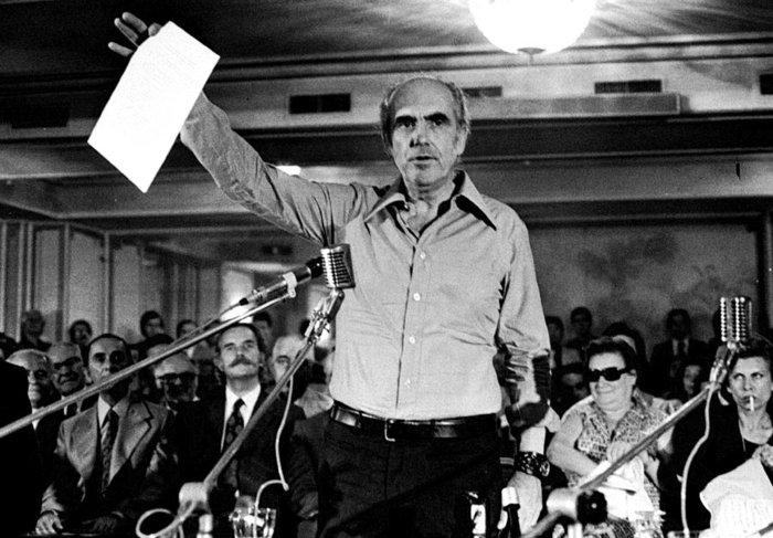 ΠΑΣΟΚ Ανδρέας Παπανδρέου Κεφαλάς new deal είδα τον εχθρό και τρόμαξα