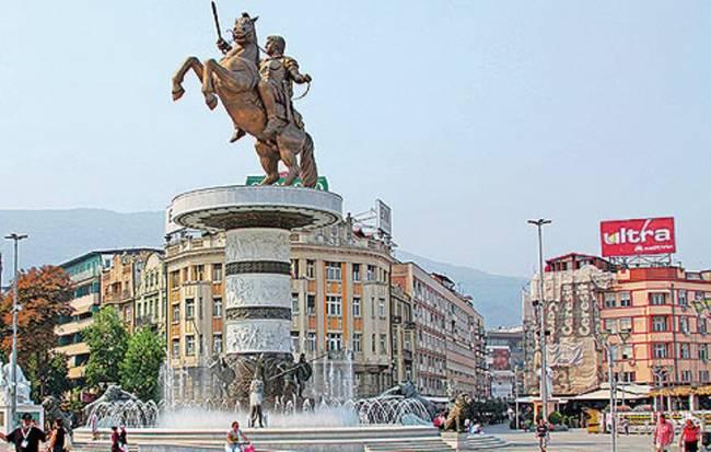 μακεδονια ποτε στο ονομα για σκοπια