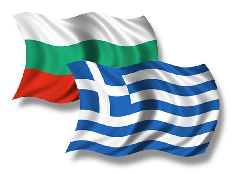 η βουλγαρια που μασ «εκδικειται»