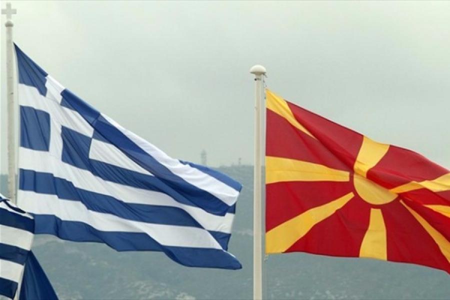 μακεδονεσ εμεισ! μακεδονεσ και οι σκοπιανοι;
