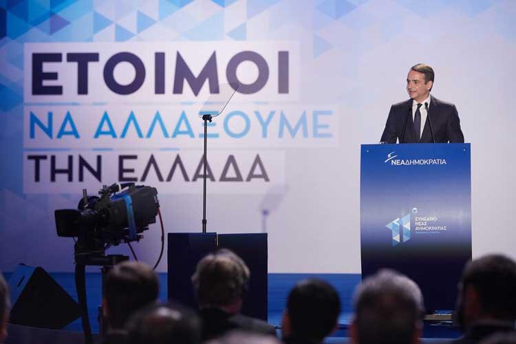 Συμπληρώθηκαν δυο χρόνια που ο Κυριάκος Μητσοτάκης αναδείχθηκε αρχηγός της ΝΔ. Ως εκ τούτου, είναι σκόπιμος ένας απολογισμός της περιόδου αυτής. new deal Κώστας Χριστίδης