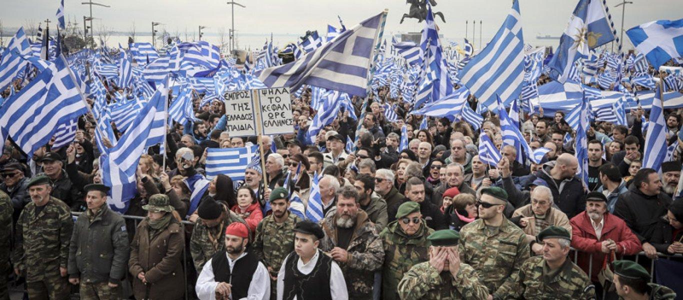 Υπάρχουν πολλοί λόγοι για την Ελλάδα να αρνείται το όνομα Μακεδονία για τα Σκόπια. Ένας προφανής, να φύγει το πρώτο συνθετικό και θα μείνει σκέτο Μακεδονία. Αλλά το σημαντικότερο είναι πως ό,τι είναι η καρδιά σε ένα άνθρωπο, είναι η Μακεδονία για τους Έλληνες. new deal Νίκος Αναγνωστάτος