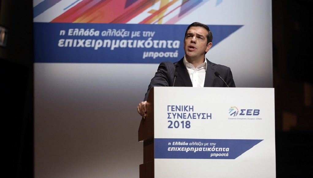 """""""Θα ήμουν ανόητος να κάνω πρόωρες εκλογές"""" δήλωσε προ ημερών ο Αλέξης Τσίπρας. Και την Τρίτη, 29/5, στη Γενική Συνέλευση του ΣΕΒ επανέλαβε ότι η κυβέρνηση του θα εξαντλήσει την τετραετία. Και πράγματι: με τη λογική της Αριστεράς, εκλογές πριν το φθινόπωρο του 2019 θα ήταν ανοησία.new deal Αντώνης Κεφαλάς"""