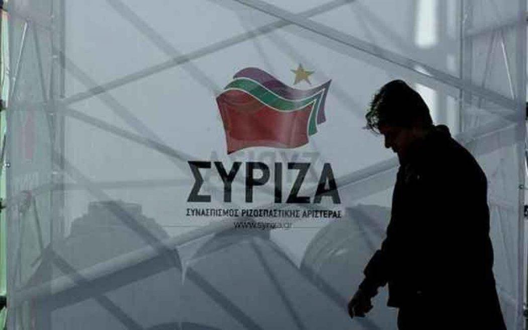 ο συριζα δεν είναι δημοκρατικό κόμμα