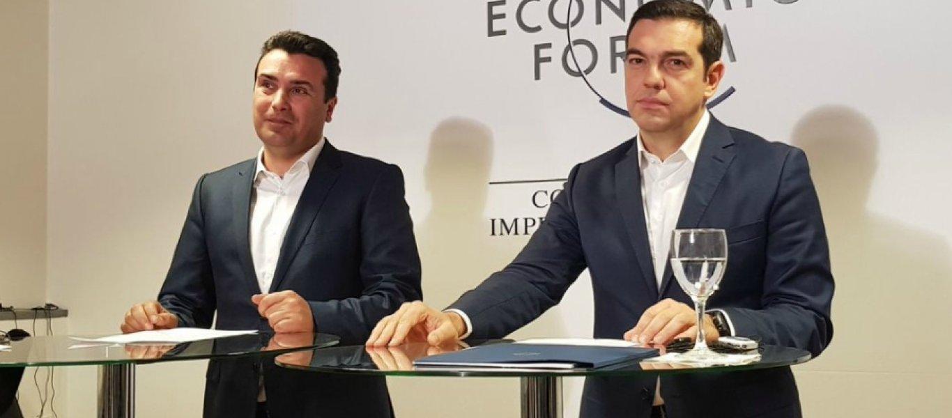 Ο Θανάσης Κ. εξηγεί γιατί η ονομασία Βόρεια Μακεδονία που συμφώνησαν Αλέξης Τσίπρας και Ζόραν Ζάεφ μπορεί να ανοίξει το κουτί της Πανδώρας στα Βαλκάνια. Γιατί η συμφωνία δεν διασφαλίζει την πολυπόθητη σταθερότητα που αναζητά ο διεθνής παράγων στην περιοχή. new deal