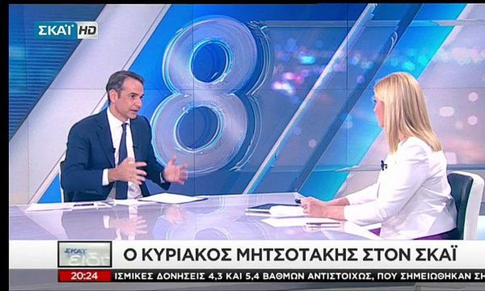 Ο Θανάσης Κ. σημειώνει ότι με τη δήλωση του στο Σκαι ο Κυριάκος Μητσοτάκης έβαλε τα πράγματα στη θέση τους. Τη Συμφωνία στις Πρέσπες, η ΝΔ θα την καταψηφίσει στη Βουλή, είτε βρίσκεται στην Αντιπολίτευση όταν έλθει, είτε βρίσκεται στην Κυβέρνηση. new deal