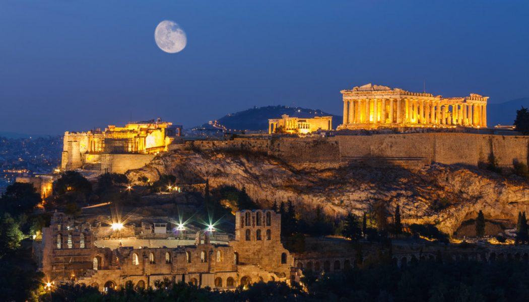 Η Αθήνα στο μέλλον