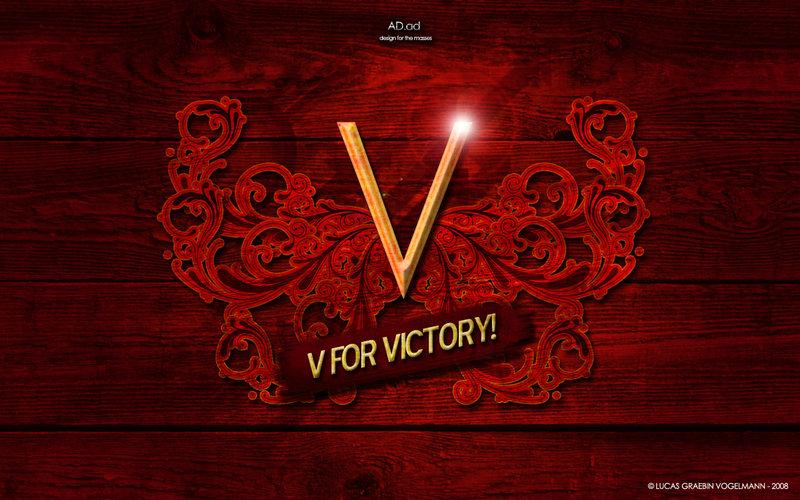 το v ως καλό σενάριο για την ελλάδα