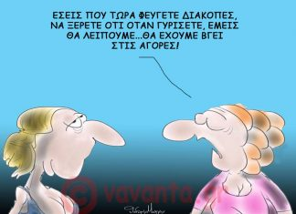 Ο Θανάσης Κ. υποστηρίζει ότι πλέον ο Τσίπρας δέχεται αυστηρή κριτική από τους δανειστές για το έργο του. Το χειρότερο είναι πως άρχισαν τις συγκρίσεις. Πως ο Σαμαράς το 2014 έβγαζε τη χώρα από τα μνημόνια και πως την θα την βγάλει ο Τσίπρας τέσσερα χρόνια μετά. new deal