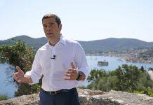 Ο Αθανάσιος Παπανδρόπουλος αποκαλύπτει τους λόγους που αναβάλλεται η έξοδος στις αγορές. Εκτιμά δε, ότι μετά το διάγγελμα στην Ιθάκη, ο Αλέξης Τσίπρας θα οδηγήσει τη χώρες σε εκλογές υπό συνθήκες ακραίων ύβρεων, απόλυτης χυδαιότητας και εντατικής πνευματικής τρομοκρατίας. new deal