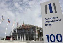 Ο Αθανάσιος Παπανδρόπουλος επισημαίνει ότι η Ελλάδα απουσιάζει από την Ευρωπαϊκή Τράπεζα Επενδύσεων. Ο Κωνσταντίνος Ανδρεόπουλος ολοκλήρωσε τη θητεία του, αλλά ο Ευκλείδης Τσακαλώτος παρά τις οχλήσεις της Τράπεζας δεν έχει ακόμα ορίσει νέο εκπρόσωπο. new deal