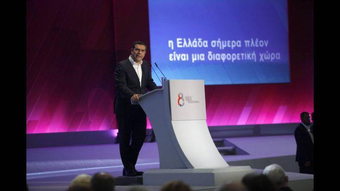 Ο Αθανάσιος Παπανδρόπουλος κρίνει ως πολύ θετική την ομιλία που έκανε ο Αλέξης Τσίπρας στην 83η ΔΕΘ. Διερωτάται ωστόσο αν ο ίδιος ο πρωθυπουργός πιστεύει στο όραμα του που μας κάλεσε να πιστέψουμε. new deal