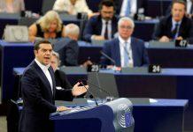 """Ο Αθανάσιος Παπανδρόπουλος περιγράφει την απαξία με την οποία οι Ευρωβουλευτές υποδέχθηκαν τον πρωθυπουργό στο Στρασβούργο, την οποία ο Αλέξης Τσίπρας αντιμετώπισε με κριτική για το λαθρομεταναστευτικό και με επιθέσεις στους εγχώριους """"προηγούμενους"""". new deal"""