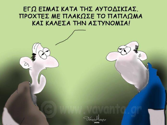 Ο Θανάσης Κ. στηλιτεύει την προσπάθεια ορισμένων να εμφανιστεί ως ήρωας ο Ζακ Κωστόπουλος. Διαχωρίζει την αυτοάμυνα από την αυτοδικία και τονίζει ότι όσοι «ηρωοποιούν» τον επίδοξο ληστή σήμερα είναι «χορηγοί» των χειρότερων ακραίων. Αυτοί «επωάζουν το αυγό του φιδιού»! new deal
