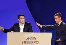 Ο Τάσος Παπαδόπουλος καταγράφει ορισμένες από τις υποσχέσεις για μείωση στον ΕΝΦΙΑ και τις εισφορές που έκαναν Αλέξης Τσίπρας και Κυριάκος Μητσοτάκης στη ΔΕΘ. Ελάχιστα όμως ακούσαμε για το πως το κράτος δεν θα είναι ο μεγάλος ασθενής. new deal