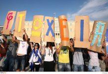Ο Γιάννης Μαρίνος θυμίζει πως υπάρχουν και οι αριθμοί. Αυτοί δεν διαψεύδουν μόνο το περί ανάπτυξης αφήγημα της κυβέρνησης και του Αλέξη Τσίπρα. Επιβεβαιώνουν ότι η βαριά φορολογία του ΣΥΡΙΖΑ πλήττει κυρίως τους κοινωνικά ασθενείς. new deal