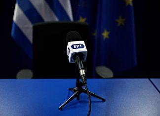 Ο Θανάσης Κ. εξηγεί πως το εμπάργκο στην ΕΡΤ συνιστά άρνηση παραδοχής ότι ζούμε σε σοβιετικό καθεστώς. Σημειώνει δε πως ουδόλως θίγεται ο δημόσιος διάλογος καθώς η ΕΡΤ είναι κυβερνητικό φερέφωνο. new deal